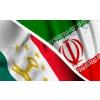 Таджикистан разрывает взаимоотношения  со Ираном