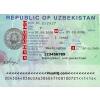 В Узбекистане отменят выездную визу