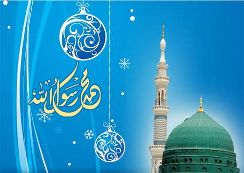 Www Muslim