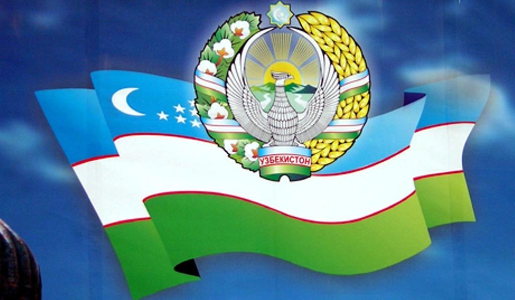 Государственные языки узбекистана