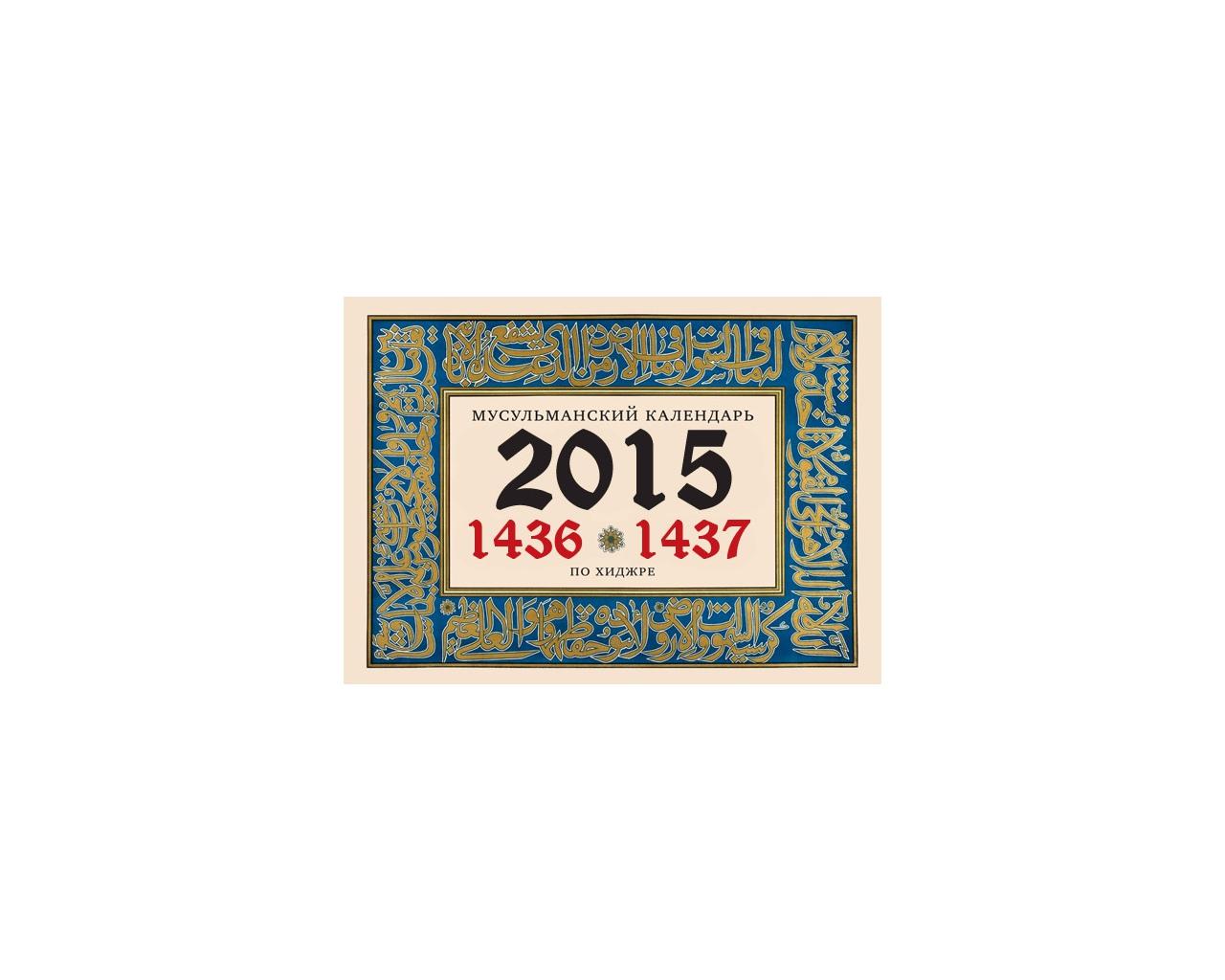 2017 год праздник радоница